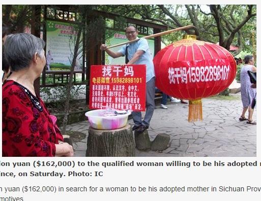 【海外発!Breaking News】「僕は孤独」。中国の30代男性が母親を募集、報酬は1,775万円!