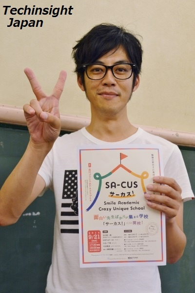 「勉強を娯楽にした方がいい!」と西野亮廣
