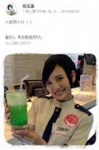 """【エンタがビタミン♪】HKT48・兒玉遥がカラオケ店で初バイト。前田優子さんの採用など""""バイトAKB""""を前に企画が進行中。"""