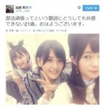 """【エンタがビタミン♪】HKT48が『Mステ』で初披露した""""兒玉遥センター曲""""に賛否。指原莉乃は「部活頑張って」に共感できず。"""