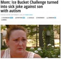 【米国発!Breaking News】アイス・バケツ・チャレンジで卑劣ないじめ。汚物を浴びせ、SNSに投稿。(オハイオ州)
