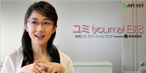 【エンタがビタミン♪】『バイキング』の眼鏡美人・唐橋ユミの飲みっぷりが痛快。実は酒蔵の娘だった。