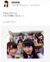 【エンタがビタミン♪】HKT48・松岡菜摘が悩み相談で号泣。指原莉乃が「毒舌の狂犬キャラになれ」とアドバイス。