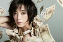 """【エンタがビタミン♪】宮沢りえが""""さわやかに破滅する""""ヒロインを熱演。『紙の月』が東京国際映画祭に出品決定。"""