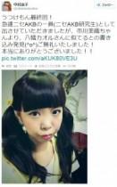 """【エンタがビタミン♪】市川美織が""""ニセAKB48""""に自分役を見つけて感激。「真似してくださるのは嬉しいこと」"""