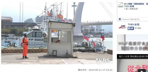【海外発!Breaking News】レンタル本屋の漫画を返却せず指名手配。漁師の男を逮捕。(台湾)
