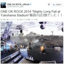 """【エンタがビタミン♪】ONE OK ROCK""""ハマスタLIVE""""に芸能人も感動。TERUは「走って筋トレ」、ベッキーは「岩!」"""