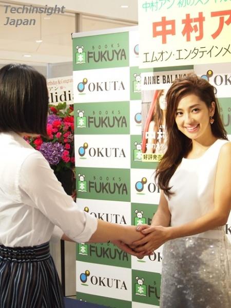 【エンタがビタミン♪】中村アン、憧れの女性は「宮沢りえさん」。すっぴんを見せるのも「普通のことです」。<インタビュー>