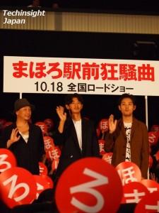 完成披露試写会にて大森立嗣監督、瑛太、松田龍平。