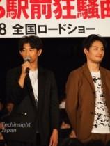 【エンタがビタミン♪】松田龍平、『悩み相談』で「不慣れなもので」。瑛太が何回も助け舟を出す。