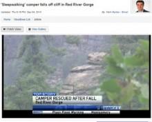 【米国発!Breaking News】夢遊病患者、キャンプに出かけ夜中に崖から転落。(ケンタッキー州)