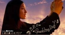 """【エンタがビタミン♪】吉高由里子、「私のパワーを全部あげる」。『花子とアン』妹役の土屋太鳳が「ホントに""""お姉やん""""」と感謝。"""