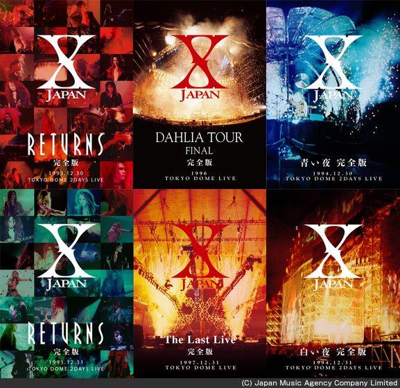 """【エンタがビタミン♪】X JAPAN""""伝説""""の解散ライブ映像など6本を配信。「YOSHIKIとToshl」の感動シーンが再び。"""