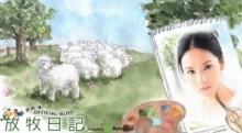 【エンタがビタミン♪】吉田羊の恩人は西田ひかる? その意外な理由とは。