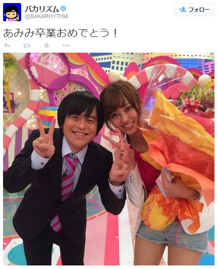 【エンタがビタミン♪】菊地亜美が6年半続いたレギュラー番組を卒業。『アイドリング!!!』最後の収録終える。
