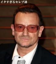 【イタすぎるセレブ達・番外編】「U2」ボノが告白。サングラスを常にかけている理由は病気だった。