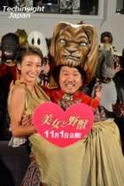 【エンタがビタミン♪】木下優樹菜、夫・藤本敏史に来年の目標を宣言。「ドブの臭いを我慢して頑張ってキスをする」