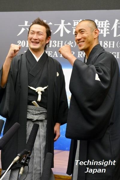 「六本木歌舞伎」頑張ります! 中村獅童と市川海老蔵