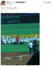 【エンタがビタミン♪】ソフトバンクホークス、CS勝利に藤井フミヤが生ライブ。「次は日本一だー!」