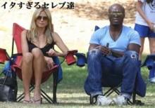 【イタすぎるセレブ達・番外編】ハイディ・クルム、歌手シールとの離婚がついに成立。