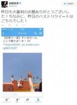 """【エンタがビタミン♪】狩野英孝が""""ツイッターでの大喜利""""に再起かける。「心折れずに頑張ります!」"""