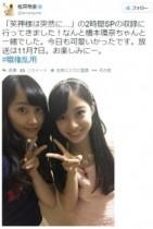 【エンタがビタミン♪】SKE48・松井玲奈がRev. 橋本環奈とツーショット。「今日も可愛かったです」と確認。