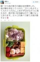 【エンタがビタミン♪】雨上がり・宮迫博之が朝一で息子のお弁当作り。ついに「我が嫁も手伝ってくれた」と報告。