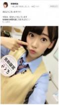 【エンタがビタミン♪】HKT48・宮脇咲良が「得意な競技は、玉拾い」。運動会の悲しい思い出。