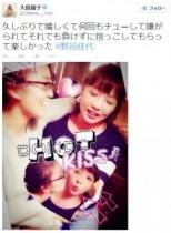 【エンタがビタミン♪】大島優子が誕生日会で弾ける。「何回もチューして抱っこしてもらった」