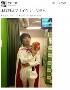 【エンタがビタミン♪】スピードワゴン・小沢が誕生日を目前に「とにかくなんかやばい」。宮迫も呆れるそのワケ。