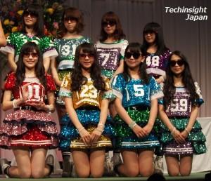 「第27回 日本 メガネ ベストドレッサー賞」表彰式に出席したAKB48・サングラス選抜