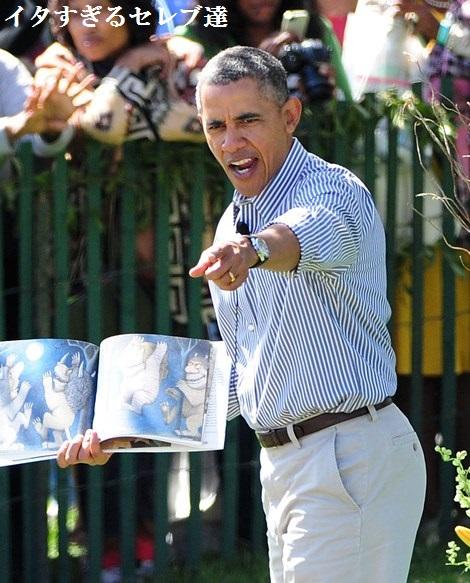 【イタすぎるセレブ達】グウィネス・パルトロウ、オバマ米大統領と対面。「ハンサムで言葉が出ない」ともらす。