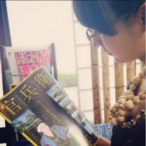 """【エンタがビタミン♪】シシド・カフカ、""""ファーストクラス""""女優の意外な姿に「次は大河」と期待。"""