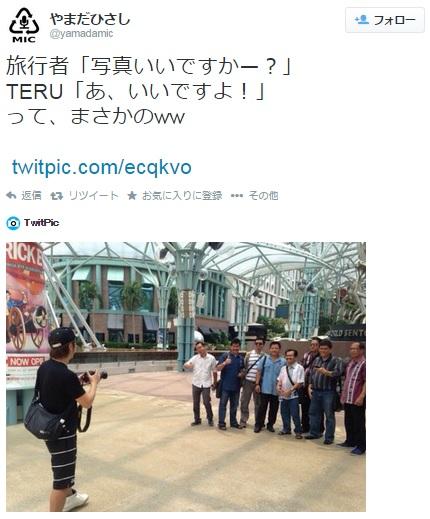 【エンタがビタミン♪】GLAY・TERUがシンガポールでサッカー観戦。街中で「写真いいですか」と言われた彼は…?