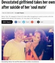 【海外発!Breaking News】ボーイフレンド事故死に立ち直れず。20歳女性が後追い自殺。(英)