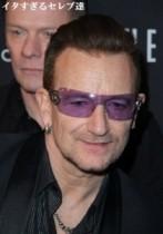 【イタすぎるセレブ達・番外編】「U2」ボノ、自転車事故による大怪我で2度の手術を受けていた!