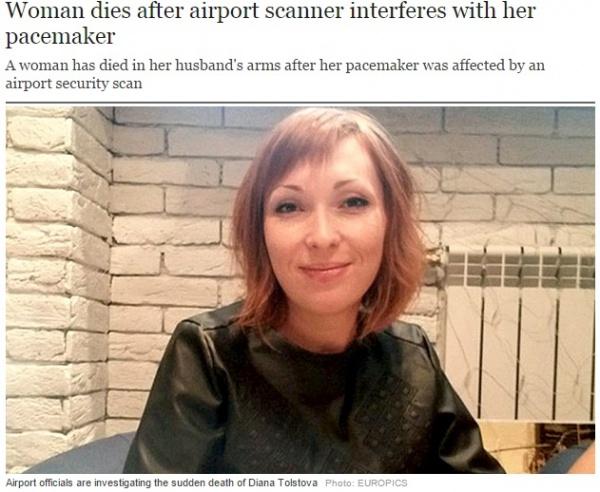 【海外発!Breaking News】ペースメーカー使用の30歳女性、空港の金属探知機を通過直後に死亡。(露)