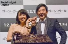 【エンタがビタミン♪】東尾理子「いつか第2子を授かればいいな」。石田純一は海老蔵からの祝福電話に感激。