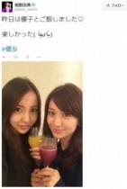 """【エンタがビタミン♪】板野友美、大島優子との""""大人っぽいツーショット""""を披露。「2人は一生天使」の声も。"""