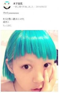 緑の髪にした木下百花。2014年9月(画像は『木下百花 Google+』のスクリーンショット)