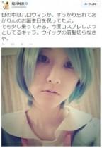 【エンタがビタミン♪】松井玲奈がハロウィンに滑り込み。「今度コスプレしようとしてるキャラ」を公開。