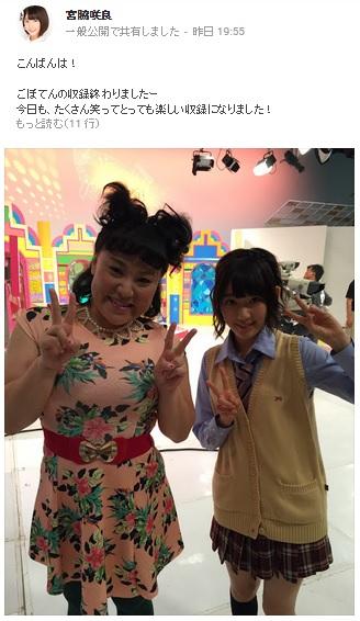 """【エンタがビタミン♪】HKT48・宮脇咲良と""""バービー""""のツーショット。すごい迫力に「遠近感がおかしくなる」。"""