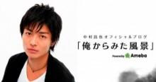 """【エンタがビタミン♪】中村昌也が辻希美らによる""""モー娘。""""ソングに反応。「LOVEマシーンは名曲!」と叫ぶ。"""