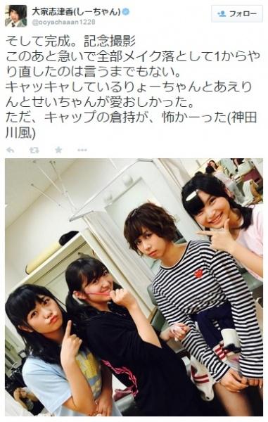 宝塚メイクの大家志津香と施した後輩たち。(画像は『twitter.com/ooyachaaan1228』のスクリーンショット)