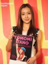 【エンタがビタミン♪】板野友美、来年は「彼もできたらよろしいです」。AKB48を卒業しても恋愛はお預け?