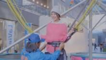 """【エンタがビタミン♪】武井咲が""""逆バンジー""""に挑戦。悲鳴とともに上空へ飛ばされる!"""
