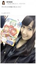 """【エンタがビタミン♪】HKT48・田中菜津美が""""14歳で170cm超""""の身長コンプレックス明かす。その驚きの対策とは。"""