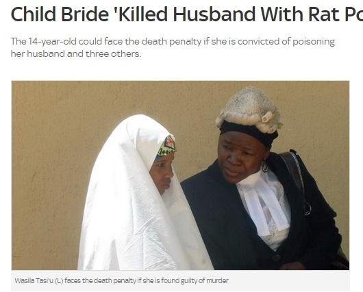 【海外発!Breaking News】14歳少女、親の決めた35歳結婚相手を毒殺で死刑の可能性。(ナイジェリア)