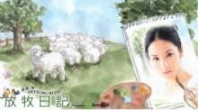 【エンタがビタミン♪】吉田羊がさんまから「幸せになれない」と言われショック。木村拓哉オススメのお土産も不評。