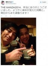 【エンタがビタミン♪】華丸・大吉がナインティナインと祝杯。『THE MANZAI』優勝に宮迫、有野ら芸人仲間も歓喜。